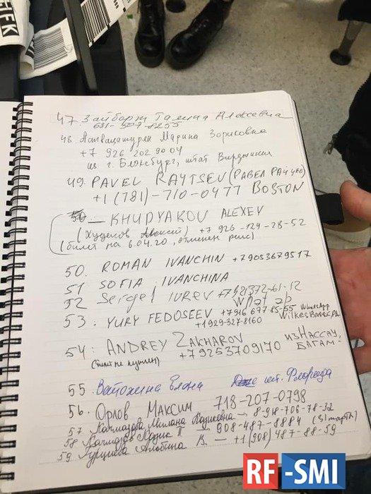 Из Нью-Йорка не могут вылететь шестьдесят шесть россиян