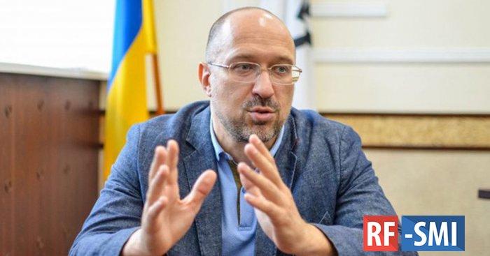 Шмыгаль подал декларацию кандидата на должность премьера