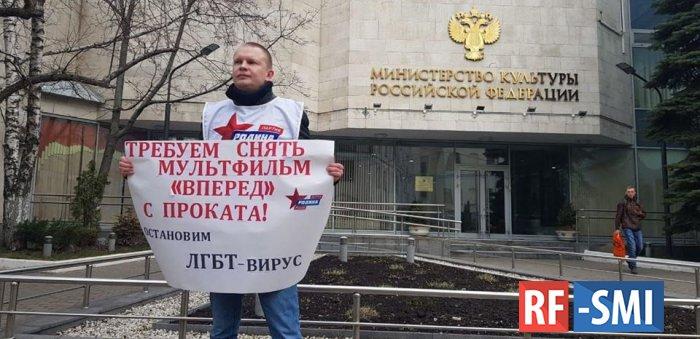 """Молодежное крыло партии """"Родина"""" организовало одиночные пикеты против гей-пропаганды"""