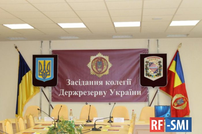 Склады Госрезерва Украины полностью опустошены. Ничего нет