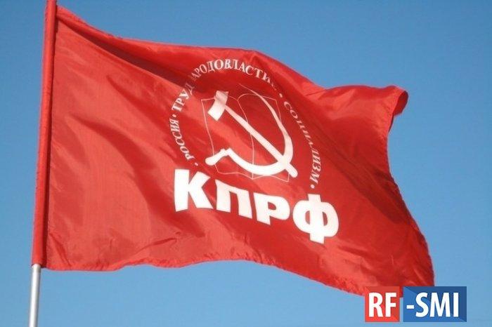 Липецкие коммунисты подстрекают к беспорядкам и нарушают законы