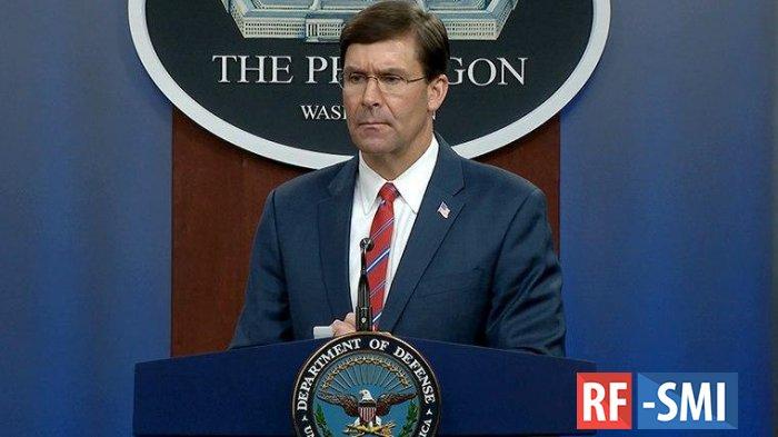 Министерство обороны США ограничивает доступ в здание Пентагона