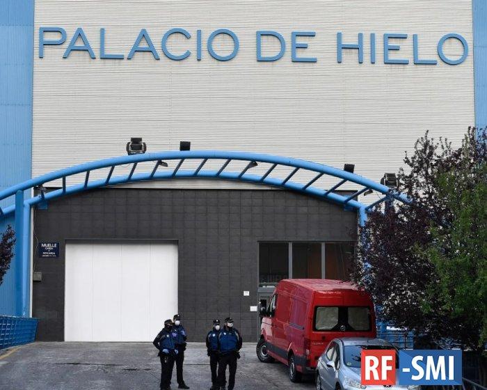 В Мадриде открыли временный морг в ледовом дворце  спорта