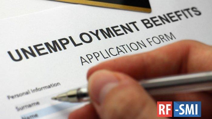 Безработица в США показывает самый большей взлет. 3,3 млн без работы