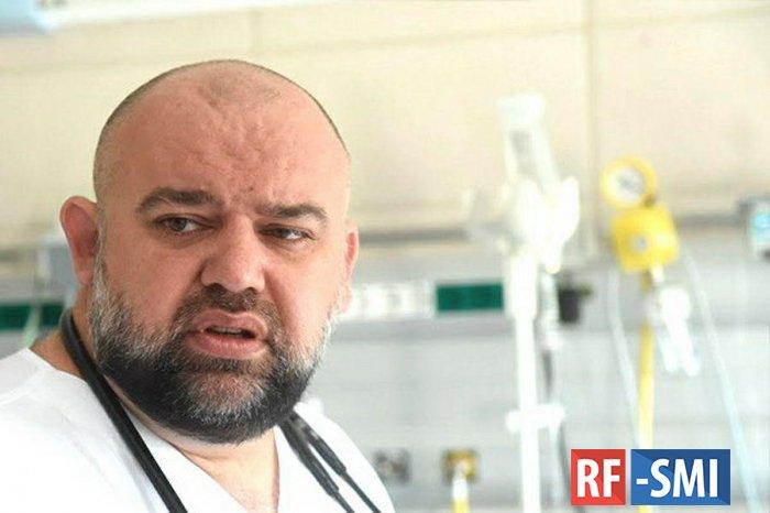 Денис Проценко прокомментировал сообщения о мешках для трупов