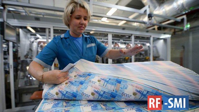 Россия запускает печатный станок: ЦБ зальет в банки 4 трлн рублей