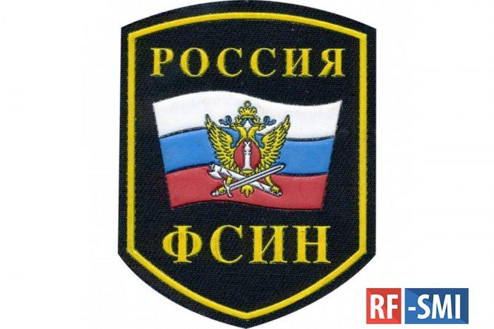 Bo Bлaдимиpcкой области арестован высокопоставленный сотрудник ФСИН