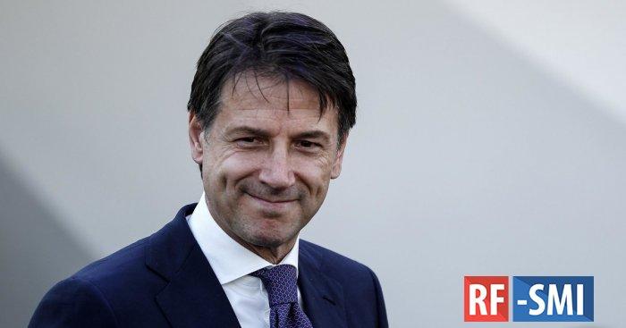 В Италии утвердили план антикризисной поддержки экономики