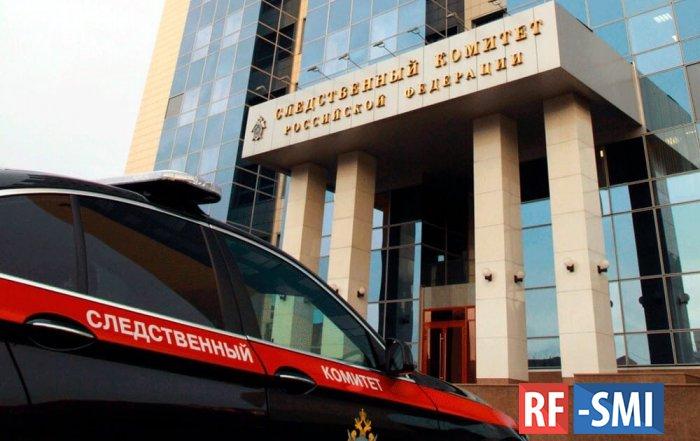 А. Бастрыкин отправил всех женщин-работниц СК на карантин