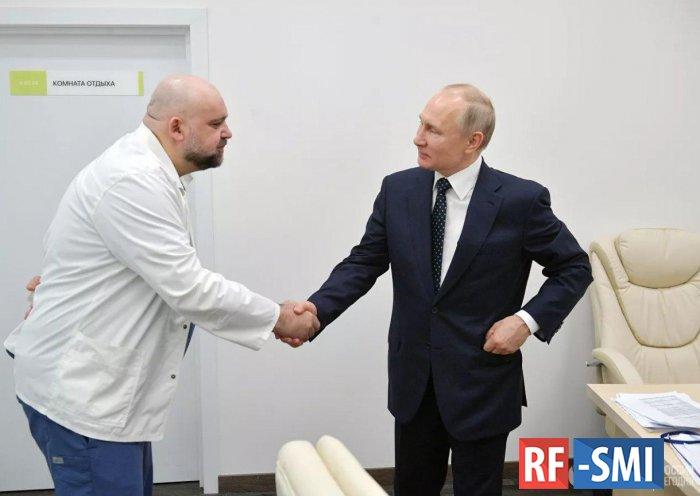 "У главврача ""Коммунарки"" Дениса Проценко обнаружен коронавирус."