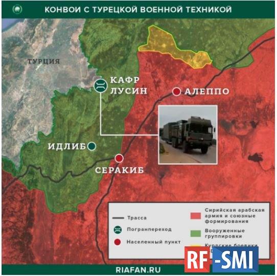 Поставка Турцией военной техники сирийским боевикам приведет к возобновлению конфликта