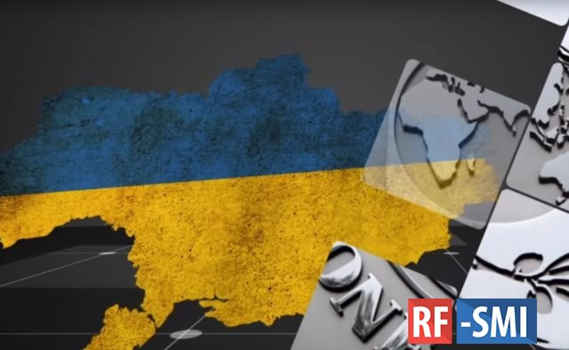 Распродажей земли Киев не отделается. МВФ только начал раздевать Украину