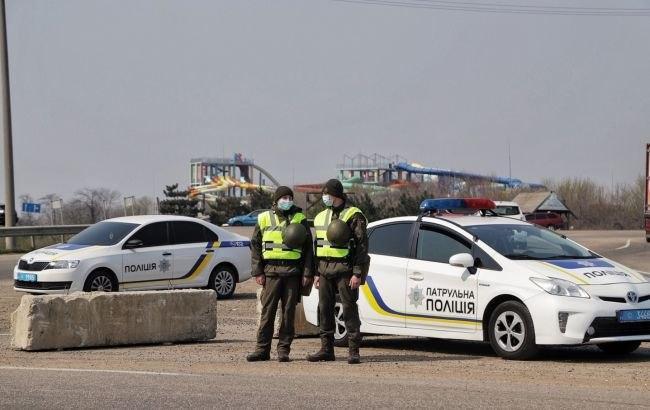 На Украине между областями установят блокпосты