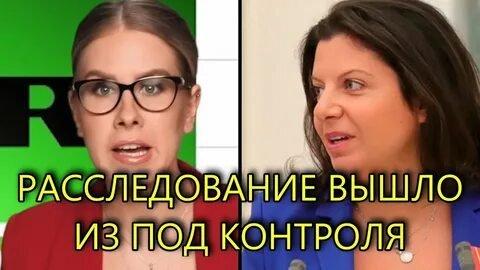 Навальный и Соболь резвились на порносайтах, размещая фейковые «расследования» ФБК