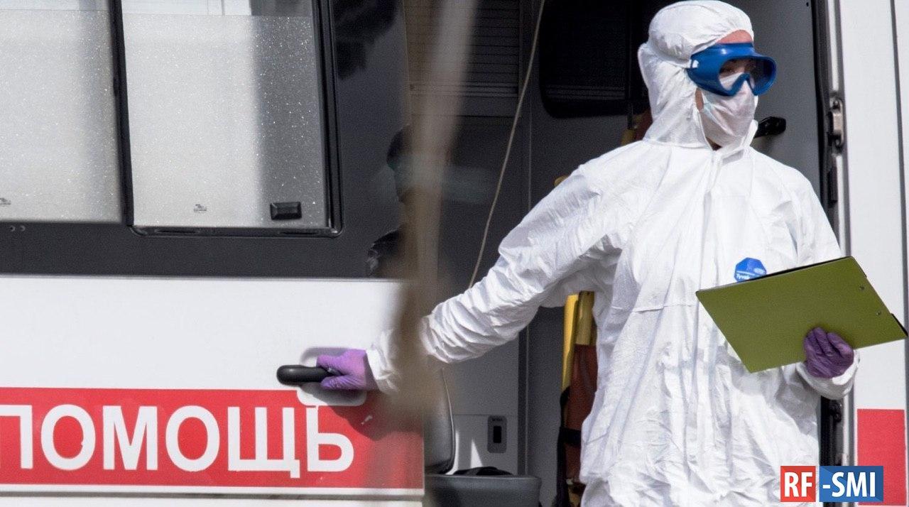 В России выявили 15 099 новых случаев заражения коронавирусом