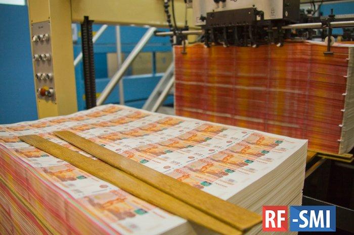 В обменниках США наблюдается  ажиотажный спрос на российские рубли