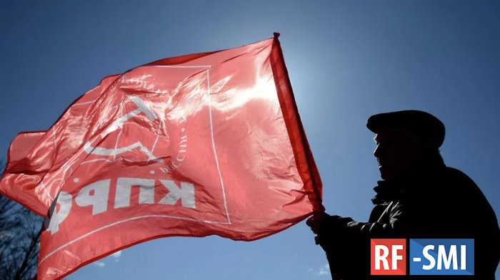 Сколько коммунист-зюгановец Машковцев на природных богатствах Камчатки заработал