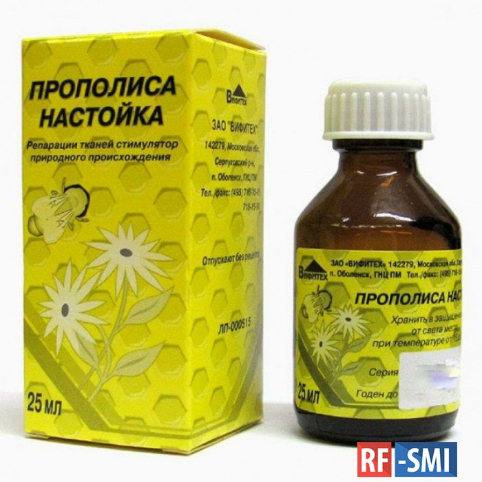 Названо укрепляющее иммунитет средство при пандемии COVID-19