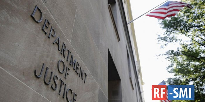 В США объявили об аресте трех китайских шпионов
