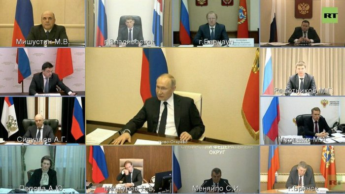 Путин на совещании с главами регионов по ситуации с коронавирусом: