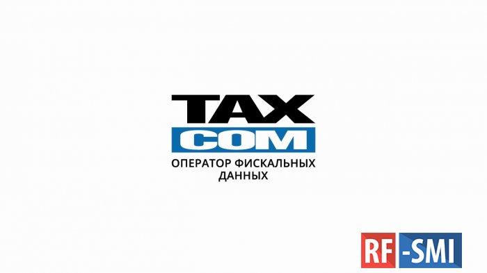 Российские торговые сети перестанут повышать цены через две недели