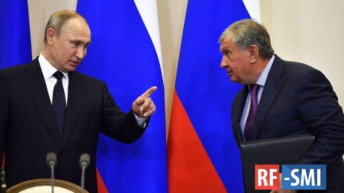 Новая сделка по нефти: стратегия Путина и Сечина была правильной
