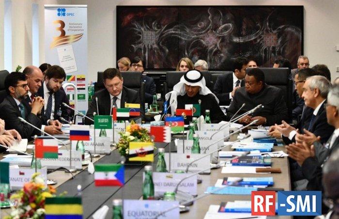 Россия и Саудовская Аравия договорились о сокращении нефтедобычи