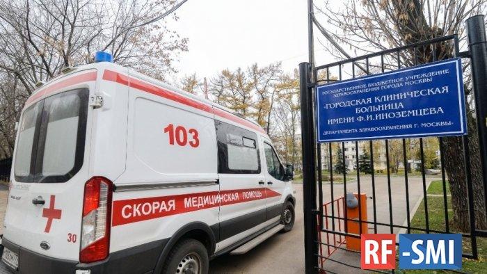 Столичные медики спасли пациентку после остановки сердца