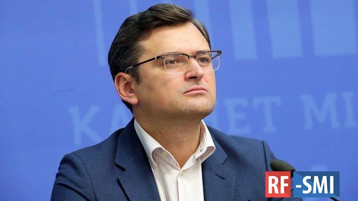 """На Украине раскритиковали стоимость """"Северного потока 2"""""""
