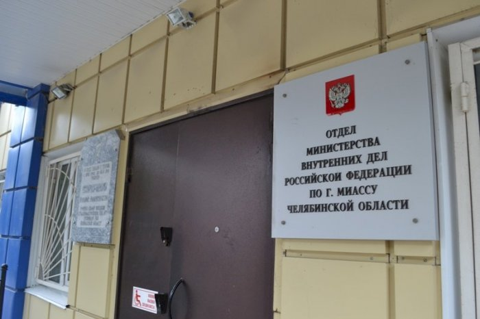 В Челябинской области на карантин отправили отдел полиции