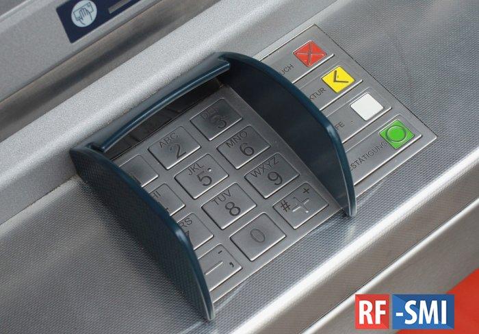 Эксперт рассказал, что делать, если банкомат не выдал полностью деньги
