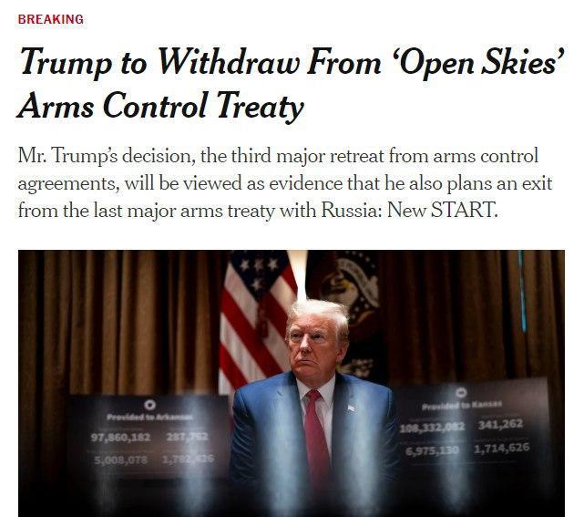 США выходят из договора по «Открытому небу» — NYT
