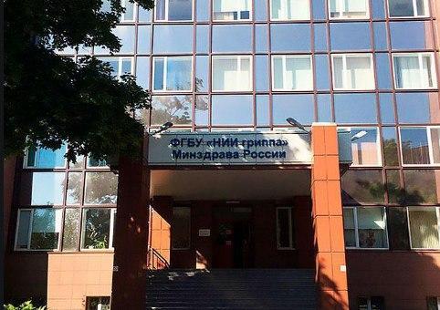 В Петербурге ищут добровольцев для исследования вакцин против COVID-19