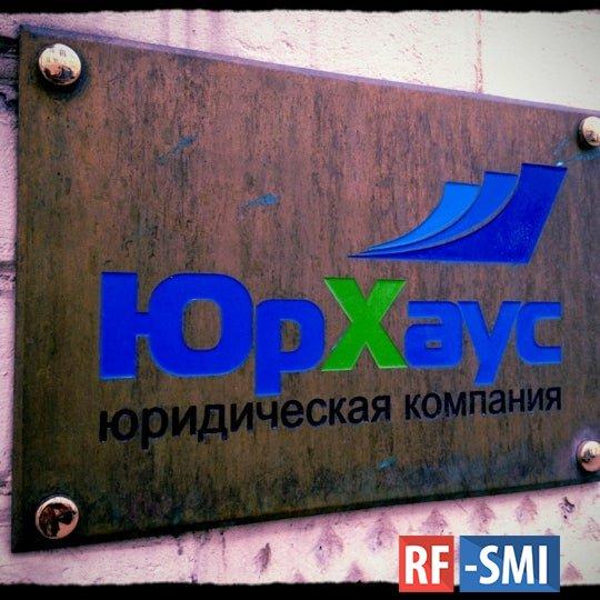 Беспредельная наглость: прибалтийские компании, выкачивающие деньги из России, претендуют на помощь российского правительства