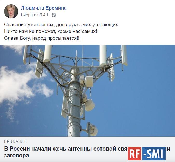 Мракобесие в московском отделении КПРФ набирает обороты