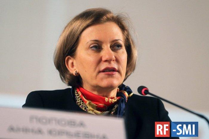 Попова объяснила причины роста заболеваемости коронавирусом в России