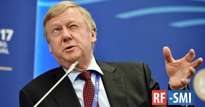Анатолий Чубайс сравнил нефть со сдохшей лошадью