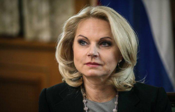 Голикова назвала зарплату в 47 тысяч рублей слишком маленькой