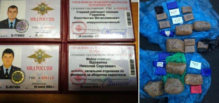 В Подмосковье задержали двух экс-полицейских с крупной партией наркотиков