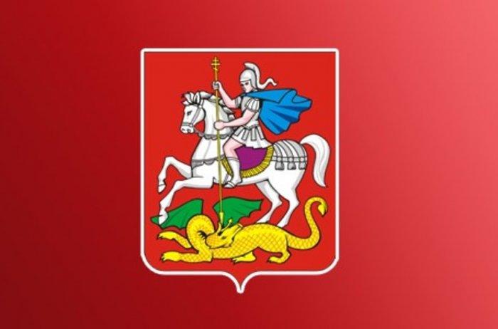 На поддержку Подмосковья из федерального бюджета выделено почти 2 млрд рублей.