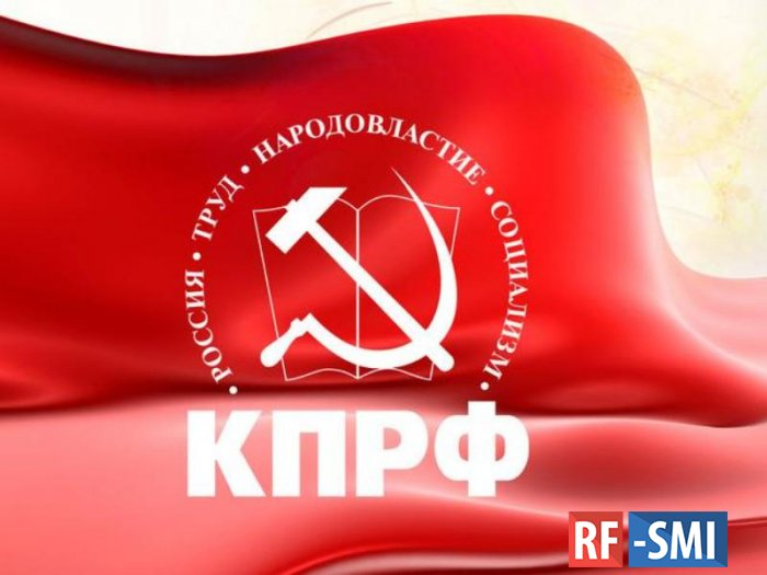 Хор КПРФ у здания Мосгордум никто не оценил