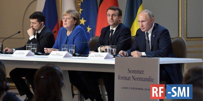 Киев в пролёте. Судьбу Украины решат без её участия