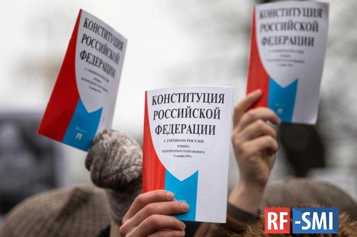 Поправки в Конституции защитят интересы и историю России
