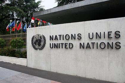 США предупредили Россию об изоляции в ООН