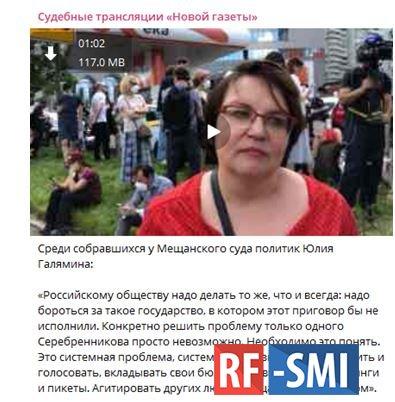 Даже шалавы бессильны: акция Ходорковского против поправок в Конституцию с треском провалилась