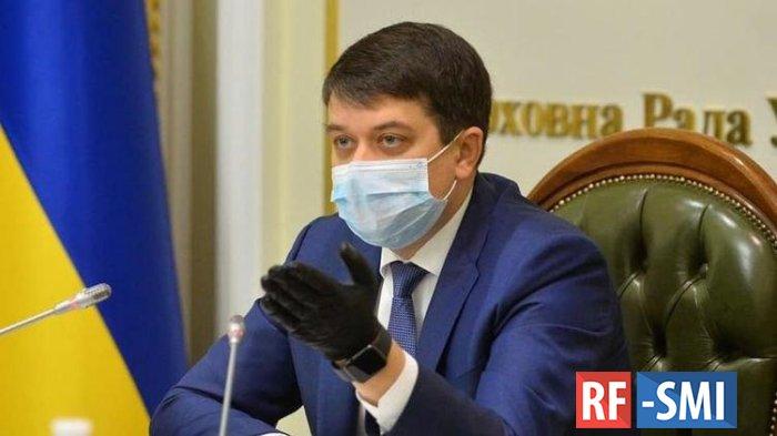 Спикер Рады Разумков хочет пересмотреть языковой закон