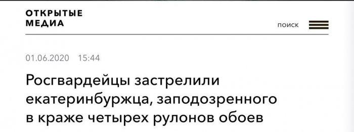 Михаил Ходорковский заказал своим СМИ *мочить* Росгвардию ?