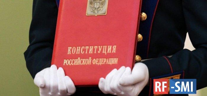 Объяснено, почему поправка о защите института семьи и детей жизненно важна для РФ