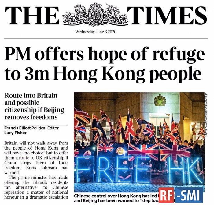 Борис Джонсон  даст гражданство Британии всем жителям Гонконга?