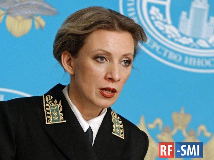 Захарова отхлестала украинских чинуш Будапештским меморандумом